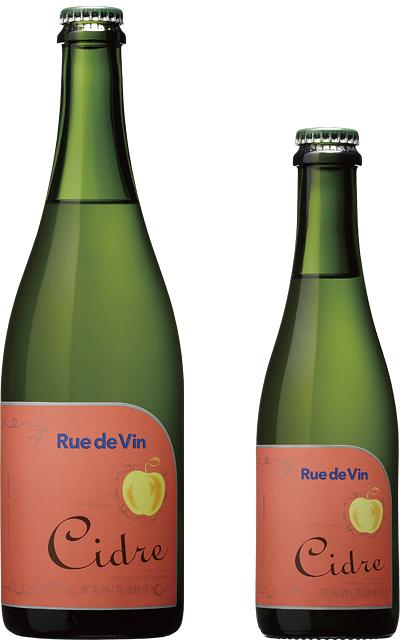 Cidre シードル