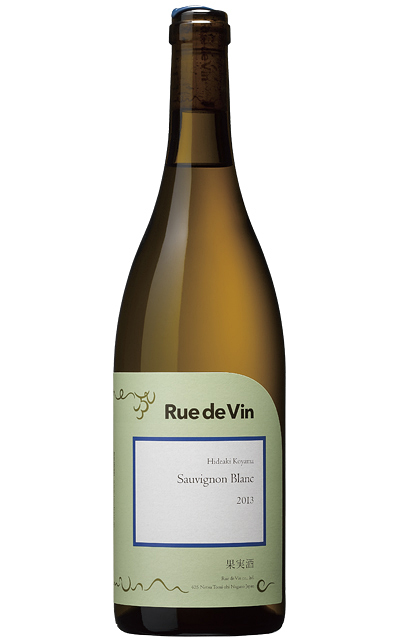 Sauvignon Blanc ソーヴィニヨン・ブラン